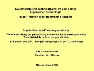 Systemorientierte Technikdidaktik im Sinne einer Allgemeinen Technologie
