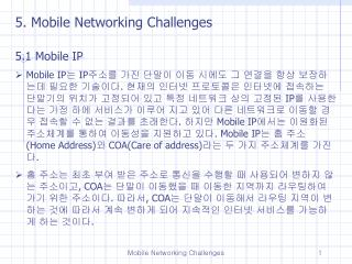 5. Mobile Networking Challenges 5.1 Mobile IP