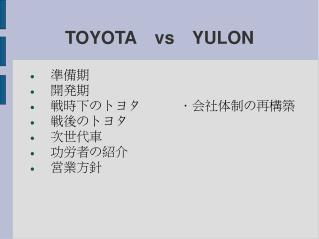 TOYOTA vs YULON