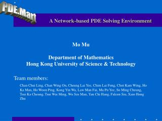 A Network-based PDE Solving Environment
