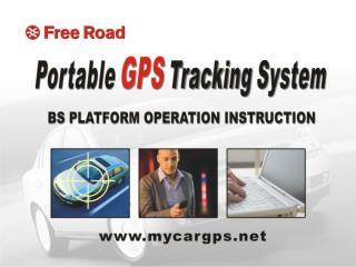1. Login the Car-checking Platform  Step One