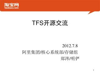 TFS ????