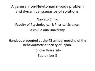 A general non-Newtonian n-body problem  and dynamical scenarios of solutions.