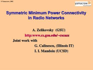 Symmetric Minimum Power Connectivity in Radio Networks