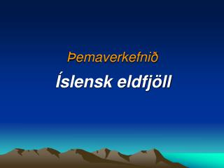 Þemaverkefnið