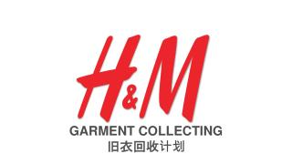 Garment collecting 旧衣回收计划