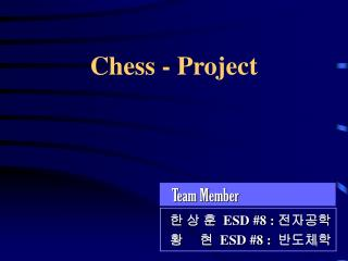 Chess - Project