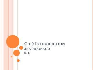 Ch  0 Introduction  jpn hookago