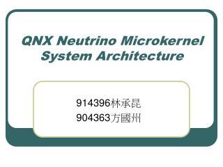 QNX Neutrino Microkernel System Architecture