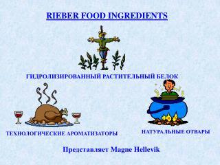 RIEBER FOOD INGREDIENTS