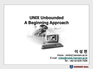 UNIX Unbounded A Beginning Approach
