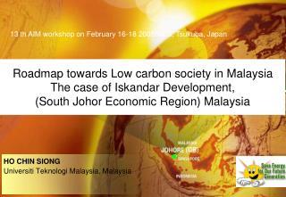 HO CHIN SIONG Universiti Teknologi Malaysia, Malaysia