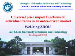 China-EU Summer School on Complexity Sciences