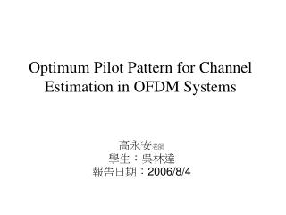 Optimum Pilot Pattern for Channel Estimation in OFDM Systems