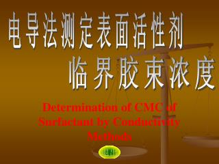 Determination of CMC of  Surfactant by Conductivity Methods