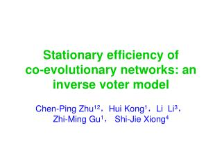 Stationary efficiency of  co-evolutionary networks: an inverse voter model