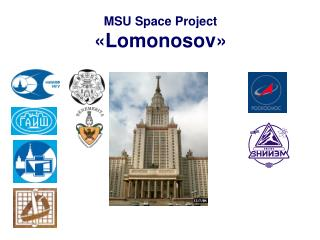 MSU Space Project «Lomonosov»