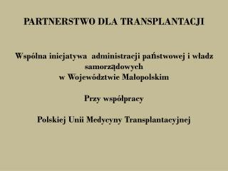 PARTNERSTWO DLA TRANSPLANTACJI Wspólna inicjatywa  administracji państwowej i władz samorządowych