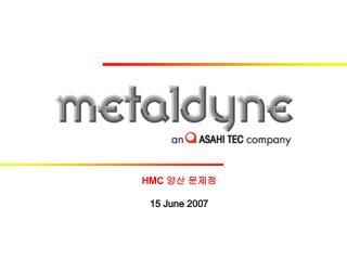 HMC  양산 문제점 15 June 2007