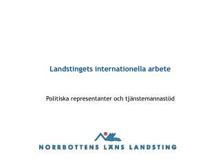 Landstingets internationella arbete
