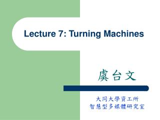 Lecture 7: Turning Machines
