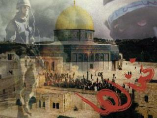 PALESTINE AND THE EMERGENCE                     OF ISRAEL