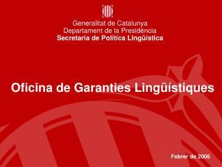 Oficina de Garanties Lingüístiques