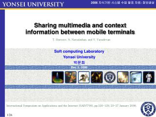 Sharing multimedia and context information between mobile terminals