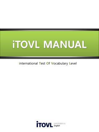 iTOVL MANUAL