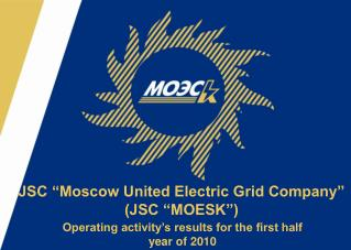 "JSC ""Moscow United Electric Grid Company"" (JSC ""MOESK"")"
