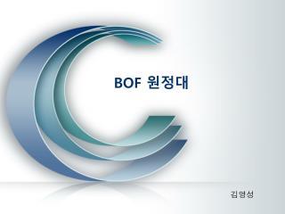 BOF  ???