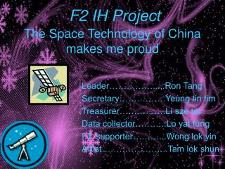 The Space Technology of China  makes me proud