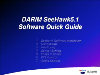 DARIM SeeHawk5.1 Software Quick Guide
