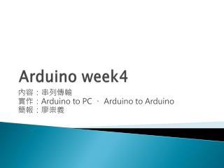 Arduino  week4