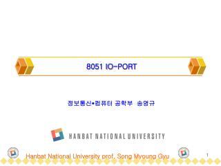 8051 IO-PORT