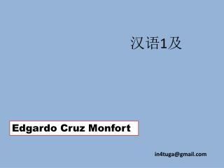 Edgardo Cruz Monfort