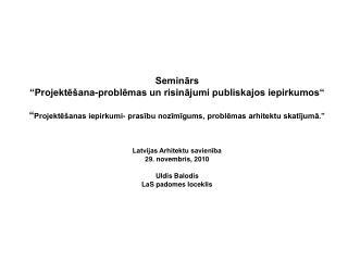 """Seminārs """"Projektēšana-problēmas un risinājumi publiskajos iepirkumos"""""""
