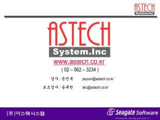 astech.co.kr