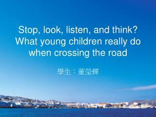Stop, look, listen, and think? What young children really do when crossing the road