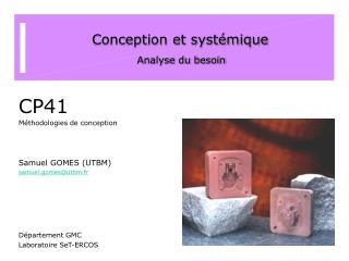 Conception et systémique Analyse du besoin