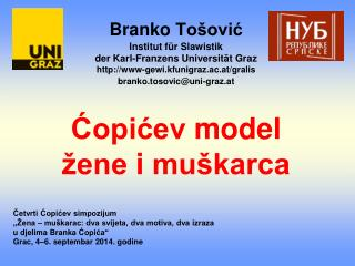"""Četvrti Ćopićev simpozijum  """" Žena  – muškarac: dva svijeta, dva motiva, dva izraza"""