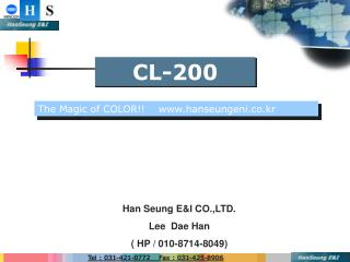 Han Seung E&I CO.,LTD. Lee  Dae Han ( HP / 010-8714-8049)