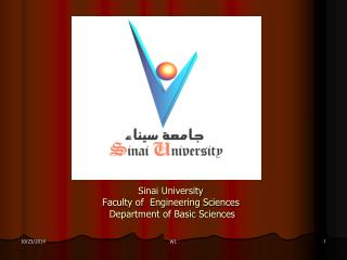 Sinai University  Faculty of  Engineering Sciences  Department of Basic Sciences