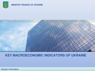 KEY MACROECONOMIC INDICATORS OF UKRAINE