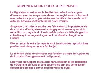 REMUNERATION POUR COPIE PRIVEE