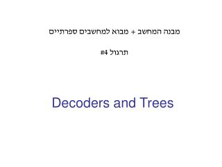 Decoders and Trees