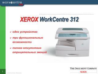 X EROX  WorkCentre 312