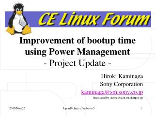 Improvement of bootup time using Power Management - Project Update -