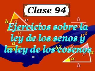 Clase  94
