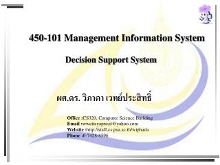 450-101 Management Information System                  Decision Support System